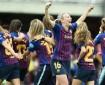 رسميًا|| برشلونة يتوج بطلا للدوري الإسباني للسيدات