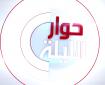 مطالبات بإعادة تفعيل منظمة التحرير لمواجهة مخططات تصفية القضية