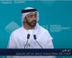 الإمارات تؤكد رفضها مخططات إسرائيل ضم أراضي فلسطينية