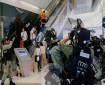 هونغ كونغ: اعتقال 230 شخصا شاركوا في احتجاجات ضد الحكومة