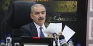 """الحكومة تعلن عن إجراءات """"العيد"""" في ظل كورونا.. الليلة"""