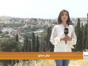 عشية يوم العيد... حركة اقتصادية ضعيفة واختفاء للأجواء الاحتفالية في القدس