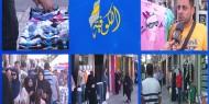 """خاص بالفيديو   """"أجواء العيد في غزة"""".. بضائع مكدسة وجيوب فارغة وفرحة منقوصة"""