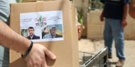 بالصور|| تيار الإصلاح ينهي حملته الرمضانية لتوزيع الطرود الغذائية في محافظة القدس