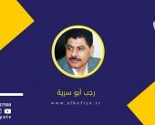 عمر افتراضي قصير لحكومة بينيت