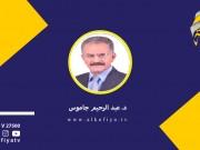 الذكرى الـ19 لرحيل فارس القدس فيصل الحسيني