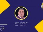 الله غالب .. المواطن مش حقل تجارب !
