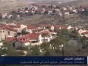 استعدادات جيش الاحتلال لسيناريو الضم في الضفة الفلسطينية