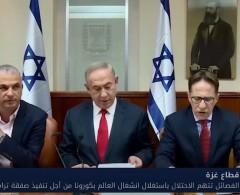 الفصائل تتهم الاحتلال باستغلال انشغال العالم بكورونا من أجل تنفيذ صفقة ترامب