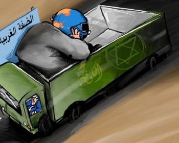 الضفة الفلسطينية