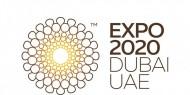 رسميًا.. تأجيل معرض إكسبو 2020 دبي لمدة عام