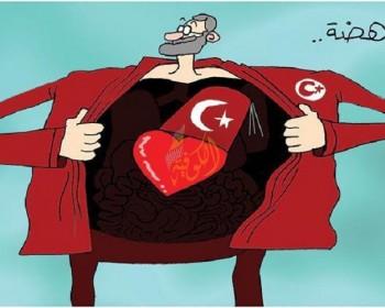 """إخوان تونس تستقوي بـ""""أردوغان"""""""