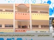 الميناوي: زيادة عدد قاعات امتحانات التوجيهي بغزة وتوسعة مراكز التصحيح خشية تفشي كورونا