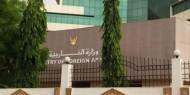 السودان يستدعي القائم بالأعمال الإثيويبي بسبب توتر حدودي بين البلدين