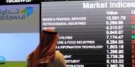 تراجع أسواق الأسهم الرئيسية في الخليج