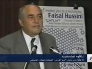 """19 عامًا على رحيل """"أمير القدس"""" المناضل فيصل الحسيني"""
