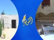 بايكة العمور.. معلم تراثي شاهد على تاريخ وهوية الشعب الفلسطيني