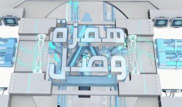 ما يقوله نتنياهو عن المواقف العربية