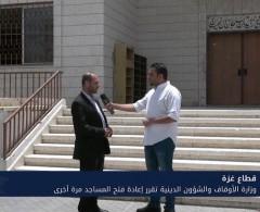 وزارة الأوقاف والشؤون الدينية تقرر إعادة فتح المساجد مرة أخرى