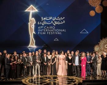 مهرجان القاهرة السينمائي الدولي يقيم دورته الـ 42 في نوفمبر المقبل