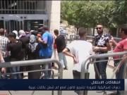 دعوات إسرائيلية لضرورة تشريع قانون لمنع لم شمل عائلات عربية