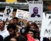 """المئات يتظاهرون في لندن تحت شعار """"لا يوجد عدالة"""""""