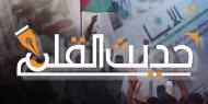 أبرز ما خطته الأقلام والصحف 3/6/2020