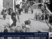 بعد مخطط ضم الضفة.. خطة تاريخية تطلقها حكومة الاحتلال تستهدف القدس
