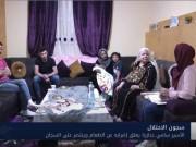 الأسير سامي جنازرة يعلق إضرابه عن الطعام وينتصر على السجان
