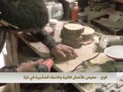 كوخ... معرض للأعمال الفنية والتحف الخشبية في غزة