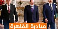 """إشادات عربية وعالمية بـ""""مبادرة القاهرة"""" لحل """"الأزمة الليبية"""""""