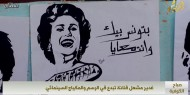 خاص بالفيديو|| غدير مشعل.. فنانة تبدع في الرسم والماكياج السينمائي