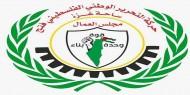 مجلس العمال بغزة: توقف محطة الكهرباء يهدد بتعطيل 90% من المصانع الانتاجية