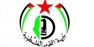 """""""التحرير الفلسطينية"""" تطالب بالوحدة الفلسطينية للتصدي لجرائم الاحتلال"""