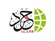 حشد تطالب أمن السلطة بالإفراج الفوري عن كوادر فتح المعتقلين