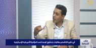 عبد العاطي: تفاهمات القاهرة بين تيار الإصلاح وحماس خطوة تاريخية لإنهاء الانقسام