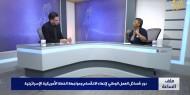 أبو دقة تطالب الرئيس بتوجيه دعوة فورية للقوى الوطنية لإتمام المصالحة