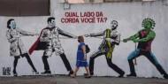 البرازيل تسجل 1437 وفاة جديدة بكورونا خلال الساعات الـ 24 الماضية