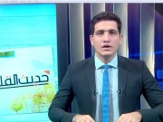 أبرز ما خطته الأقلام والصحف 17/6/2020