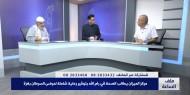 تداعيات التحلل من الاتفاقات مع الاحتلال على مرضى السرطان في غزة