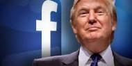 فيسبوك يعاقب حملة ترامب الانتخابية