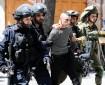 صور|| الاحتلال يقمع مسيرة رافضة لخطة الضم في الخليل
