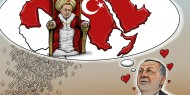 حلم أردوغان