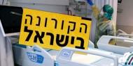 الاحتلال: تسجيل 3843 إصابة جديدة بكورونا.. والصحة تطلب حظر تجول