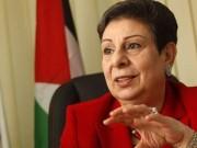 عشراوي تشيد باعتماد الأمم المتحدة 4 قرارات لصالح القضية