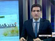أبرز ما خطته الأقلام والصحف 24/6/2020