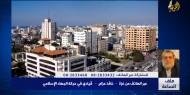 عزام: خطة الضم تمثل تحديا للأمتين العربية والإسلامية