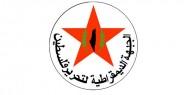 الديمقراطية: الموقف القطري يلحق الأذى العميق بمصالح فلسطين