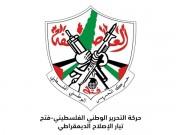 تيار الإصلاح ينهي الاستعدادات لتأمين عودة العالقين في مصر إلى غزة