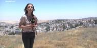 خطة الضم الإسرائيلية تحكم قبضة الاحتلال على مدينة القدس
